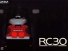 Honda - programma RC30 Forever