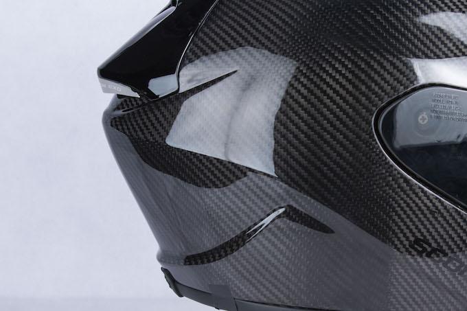 Scorpion Exo1400 Air Carbon