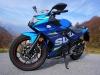 Suzuki GSX250R prova su strada 2017