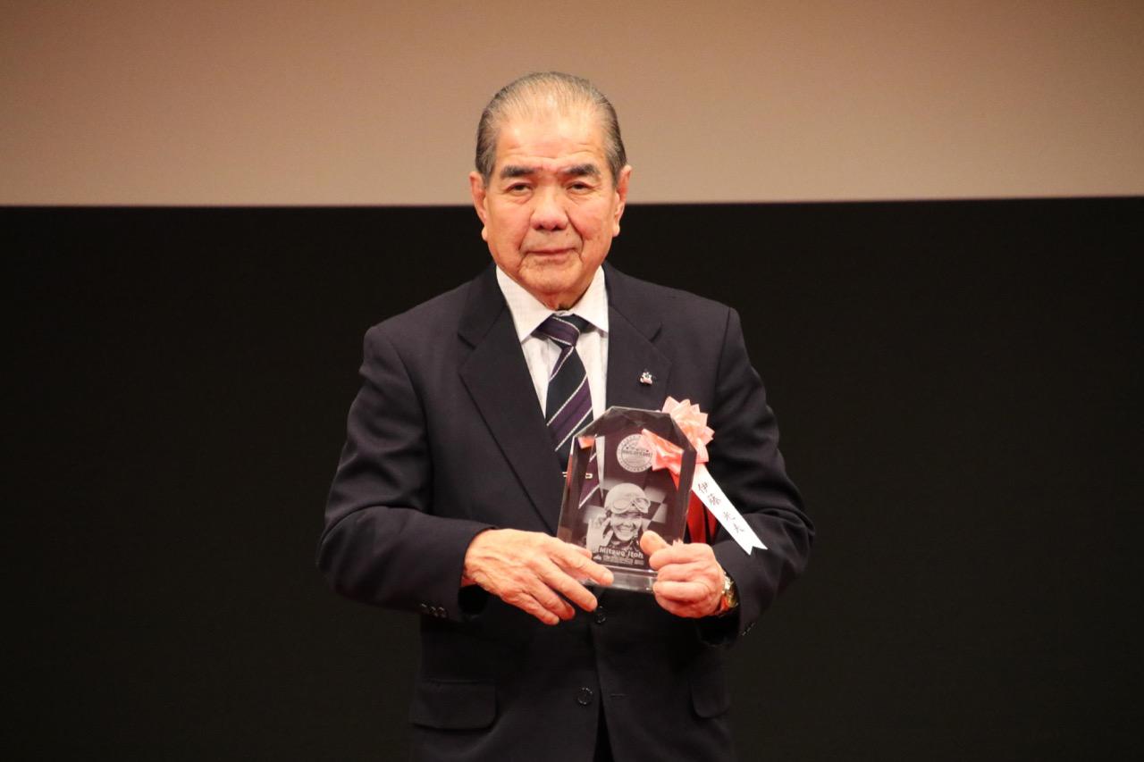 Suzuki - ricordo di Mitsuo Ito