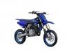 Yamaha -  gamma modelli cross 2021