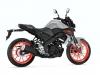 Yamaha MT-125 2020 - foto