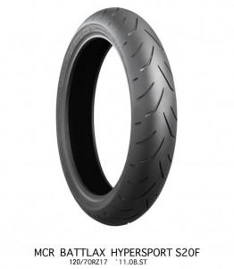 Dalla MotoGP all'EICMA 2011, ecco i nuovi pneumatici di Bridgestone