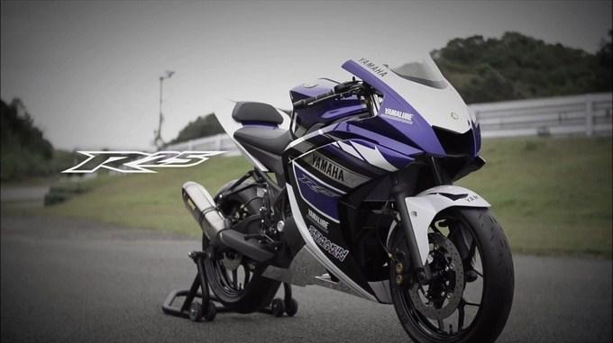 Yamaha R25 Concept