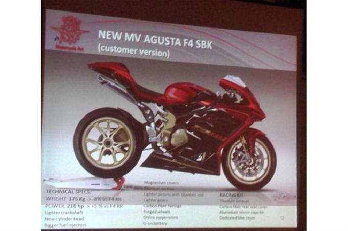 MV Agusta F4 SBK, mostrata la prima immagine
