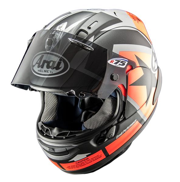 Nuovo casco Arai RX-7 V: Maverick Vinales edition
