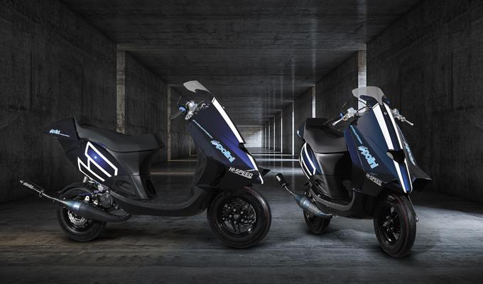 Polini Motori: uno scooter pepato e aerodinamico a EICMA 2017
