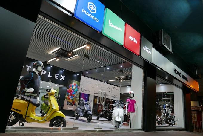 Gruppo Piaggio: aperti 300 Motoplex nel mondo
