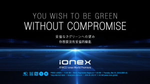 "KYMCO – ""ionex"" World Premiere"