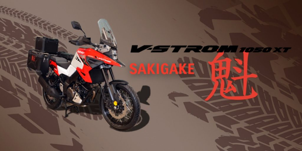 "Suzuki V-Strom 1050 XT ""Sakigake"": i dieci esemplari sold out in pochi giorni"