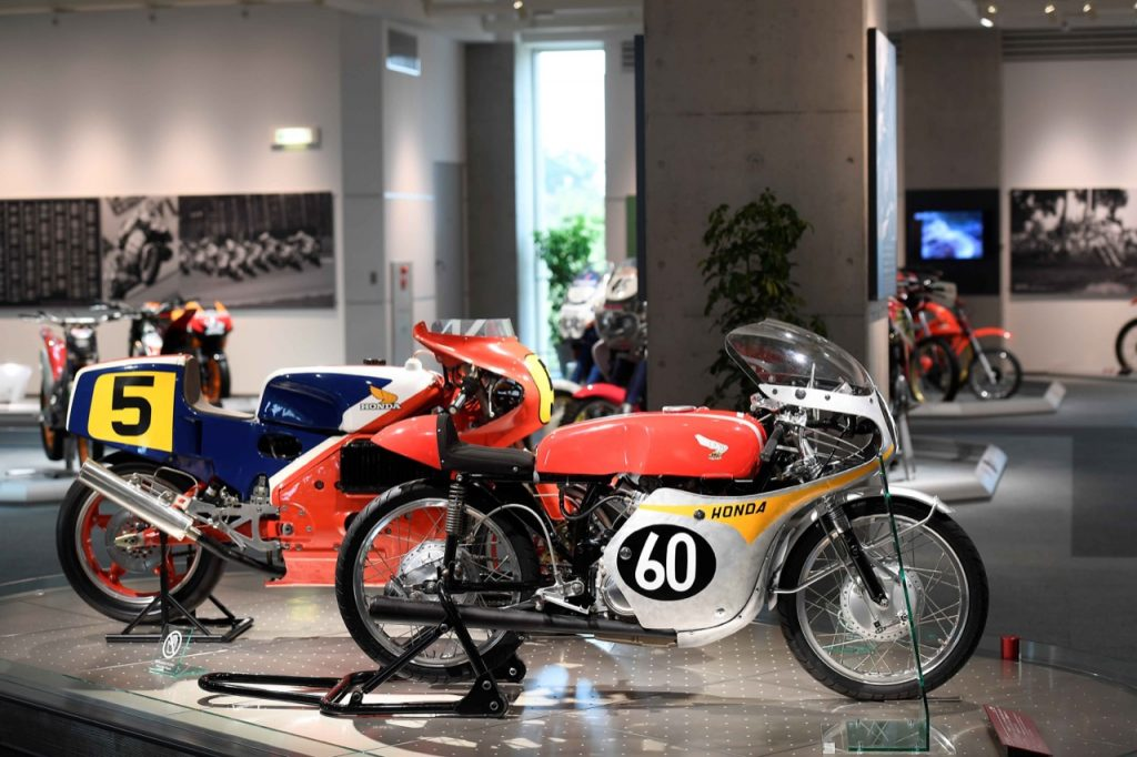Honda - Collection Hall