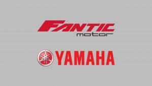 Fantic Motor e Yamaha Motor Europe: annunciato un rafforzamento della partnership strategica