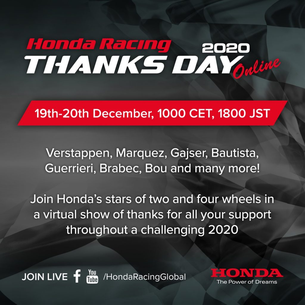 Honda Racing Thanks Day: evento via streaming il 19 e 20 dicembre 2020