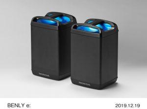 Honda: raggiunto l'accordo per la standardizzazione delle batterie intercambiabili su motocicli elettrici